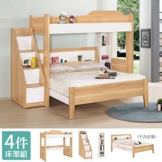 【BODEN】貝爾3.5尺單人多功能雙層床組(3.5尺高架床+5尺床架+樓梯櫃+收納櫃)