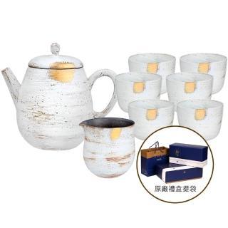 【Eilong 宜龍】微曦系列8入茶具禮盒組(1壺+1海+6杯)