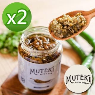 【Muteki】無敵秘製剝皮辣椒味噌醬 2罐組(220g/罐)