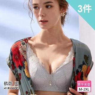 【enac 依奈川】無鋼圈法式風情薄款舒適內衣(3件組)