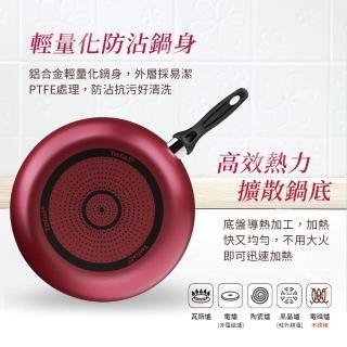 【Tefal 特福】全新鈦升級-巴洛克系列30CM不沾鍋深平底鍋+玻璃蓋