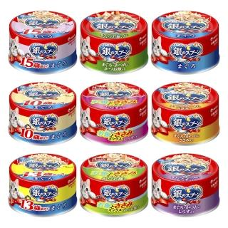 【Unicharm 銀湯匙】日本嬌聯銀湯匙貓罐-70gX24入(多種口味可選)