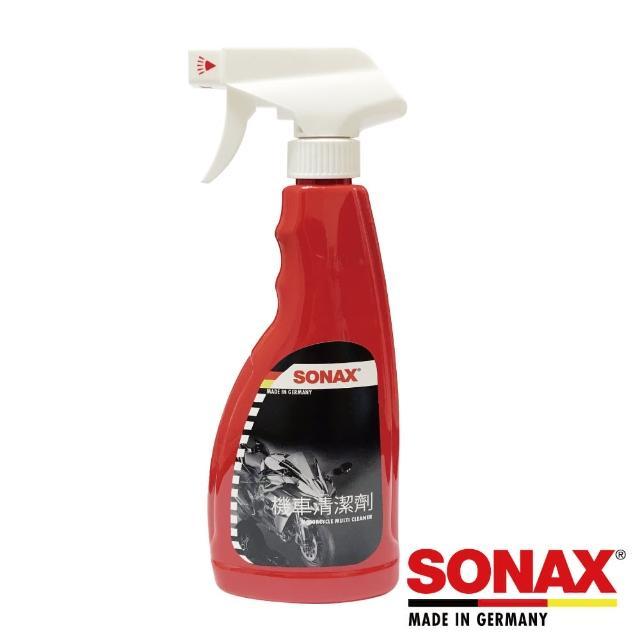 【SONAX】機車清潔劑(摩托車