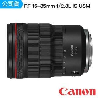 【Canon】RF 24-70mm f/2.8L IS USM(總代理公司貨)