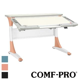 【COMF-PRO 康樸樂】BD333 哈佛複合書桌(無段式升降傾斜/坐站兩用/兒童成長書桌椅/多色可選/台灣製)