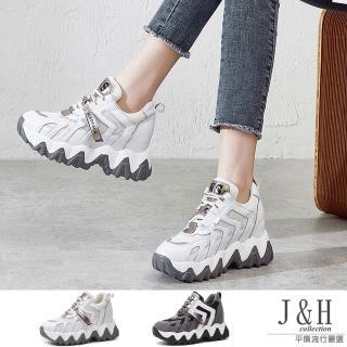 【J&H collection】韓版休閒運動鋸齒閃電內增高老爹鞋(現+預  黑色 / 白色)