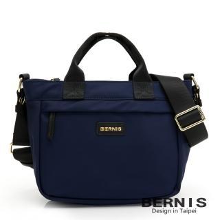 【BERNIS 貝爾尼斯】輕便尼龍 橫式輕巧休閒 手提側背方包-藍色(BNE20113-DB)