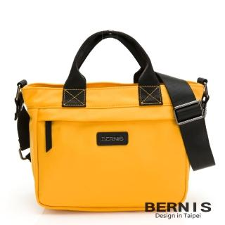 【BERNIS 貝爾尼斯】輕便尼龍 橫式輕巧休閒 手提側背方包-黃色(BNE20113-YE)