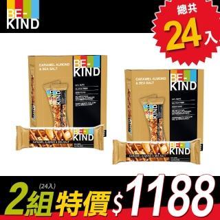 【BE-KIND】美式多口味堅果棒任選2盒(40gx12入/盒,美國熱銷NO.1、健身必備)