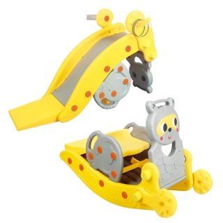 【寶貝樂】嚴選 可變造型多用途小浣熊溜滑梯變搖搖車