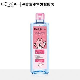 【LOREAL Paris 巴黎萊雅】三合一卸妝潔顏水-P助與兔兔限定版(保濕型 / 清爽型)