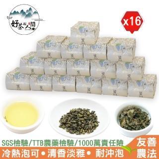 【好茶在人間】高山清香甘甜烏龍茶葉(75gX16包)
