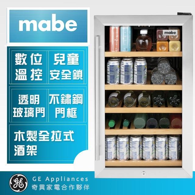 【Mabe
