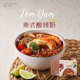 【賈以食日】泰式酸辣粉1盒/3入