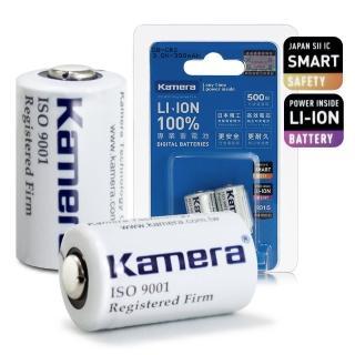 【Kamera 佳美能】For CR2/CR15270 3V 鋰電池 可重複充電 *2入適:拍立得 警報機車鎖