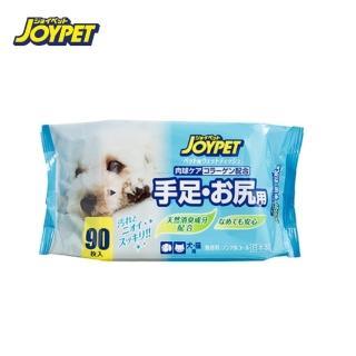 【JOYPET 寵倍家】足、排泄部位濕紙巾(犬貓用)90 入(2包組)