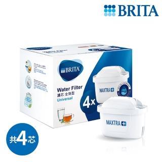 【BRITA】MAXTRA Plus全效型濾芯-4入