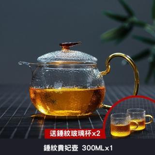 【古緣居】手工耐熱 錘紋玻璃貴妃壺(贈錘紋杯2入)