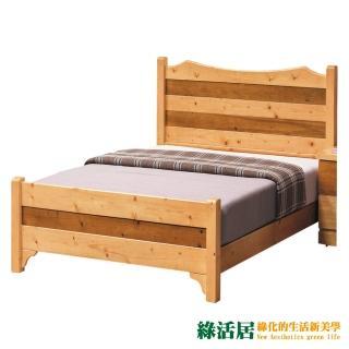 【綠活居】薩莉 現代5尺實木雙人床台