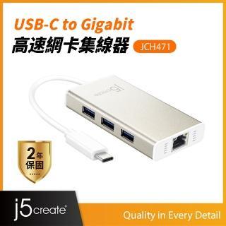 【j5create 凱捷】USB3.1 Type-C高速乙太網路轉接器+Hub集線器-JCH471