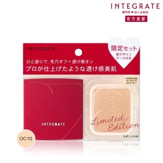 【INTEGRATE】IE柔焦輕透美肌粉餅n限定組OC10 OC20(2020新上市 限量贈粉餅盒)