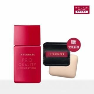 【INTEGRATE】IE柔焦輕透粉底液贈粉撲組(打造無色差、輕透光感美肌 全3色)