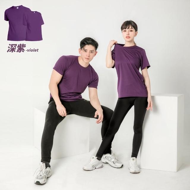 【MI MI LEO】台灣製速乾吸排機能T恤-超值五件組(#運動#排汗#機能服#吸排速乾#健身#T恤#男女)