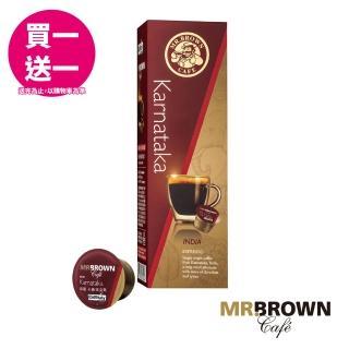 【伯朗咖啡-買1送1】即期品-義式咖啡膠囊 印度卡納塔克邦(10入/盒)