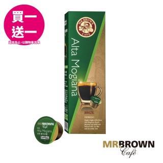 【伯朗咖啡-買1送1】即期品-義式咖啡膠囊 巴西摩吉安娜(10入/盒)