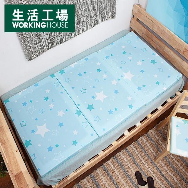【生活工場】【滿千折百倒數中】沁涼凝膠折疊記憶床墊/
