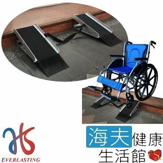 【海夫健康生活館】恆伸 非固定式A款 方便攜帶2片一組 門檻斜坡板 台灣製(ER-1098)