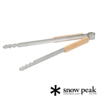 【Snow Peak】焚火台-不鏽鋼炭火夾(N-020)
