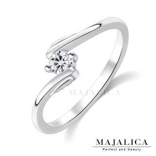 【Majalica】單鑽求婚女戒婚戒尾戒 簡單幸福 925純銀尾戒 線戒  開運防小人 PR9030(銀色)