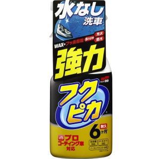 【Soft99】免洗車噴蠟-強力驅水型