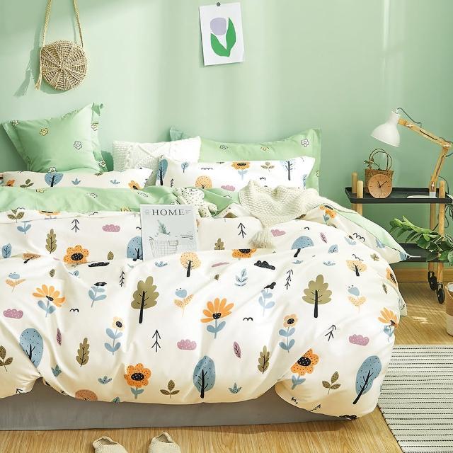 【eyah】買一送一 純棉枕套床包組(單人加大/雙人/加大)