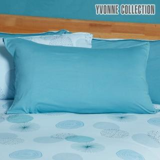 【Yvonne Collection】繽紛圓點印花枕套(水波綠)