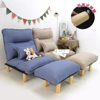 【台客嚴選】簡約風杜克多功能單人沙發床+腳凳椅 單人沙發 沙發 組裝免工具(2色可選)