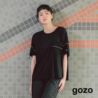 【gozo】大口袋抽褶上衣(兩色)
