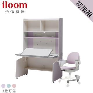 【iloom 怡倫家居】Linki Plus智能成長桌椅初階組(含腳踏板 三色可選)