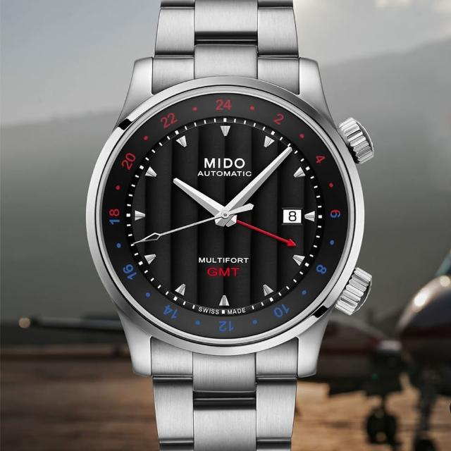 【MIDO 美度】Multifort GMT 先鋒機械錶-42mm(M0059291105100)