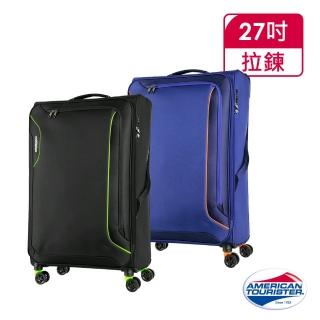 【AT美國旅行者】27吋Applite 3.0S 輕量可擴充布面TSA飛機輪登機箱(多色可選)