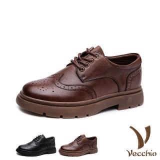 【Vecchio】真皮頭層牛皮復古布洛克雕花百搭個性英倫風牛津鞋(2色任選)