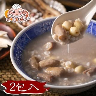 【鮮食家】任選799 蒸健康 四神湯(2包入/袋)