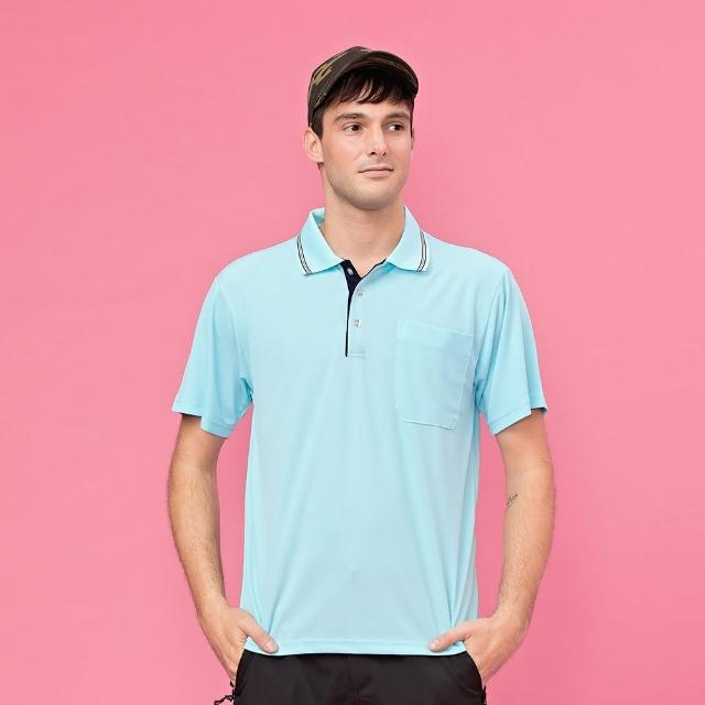 【PAUL SAILING】精緻休閒吸濕排汗短袖POLO衫(七色)