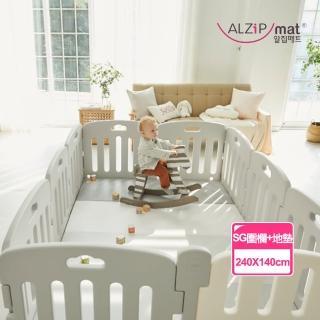 【ALZiPmat】韓國 240*140CM灰白圍欄+奶灰摺疊墊組(SG系列圍欄12片+地墊)