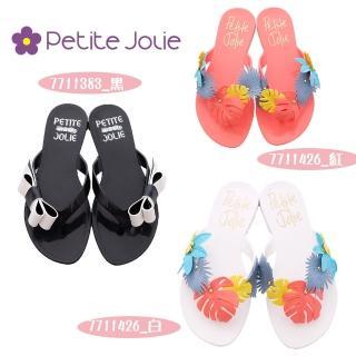 【童鞋520】Petite Jolie巴西製夾腳拖- YA! 繽紛夾腳拖(383黑/426白/紅)