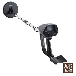 【丸石五金】地下金屬探測器 手提金屬探測器 金屬偵測器 五金工具 折扣優惠(MET-UMD200MD)