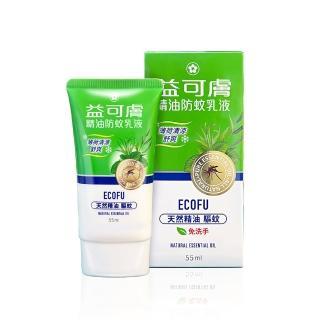 【五洲生醫】益可膚精油防蚊乳液(100ML)