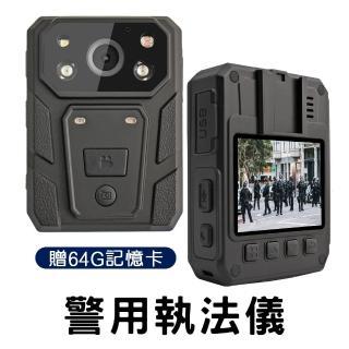 【勝利者】警用執法儀 隨身密錄器 行車紀錄器(錄音錄影拍照 贈64G)