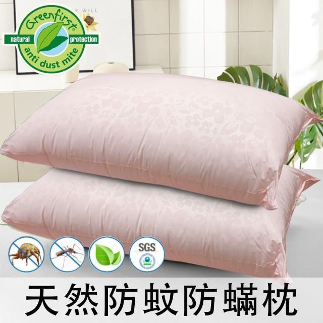 【買一送一】天然防蚊防蹣枕(表布防蹣防蚊處理)/